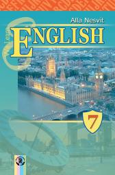 гдз укранська мова 7 клас голуб 2015