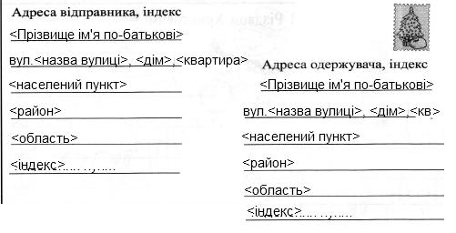 Зошит з розвитку мовлення 2 клас вашуленко дубовик вдповд software